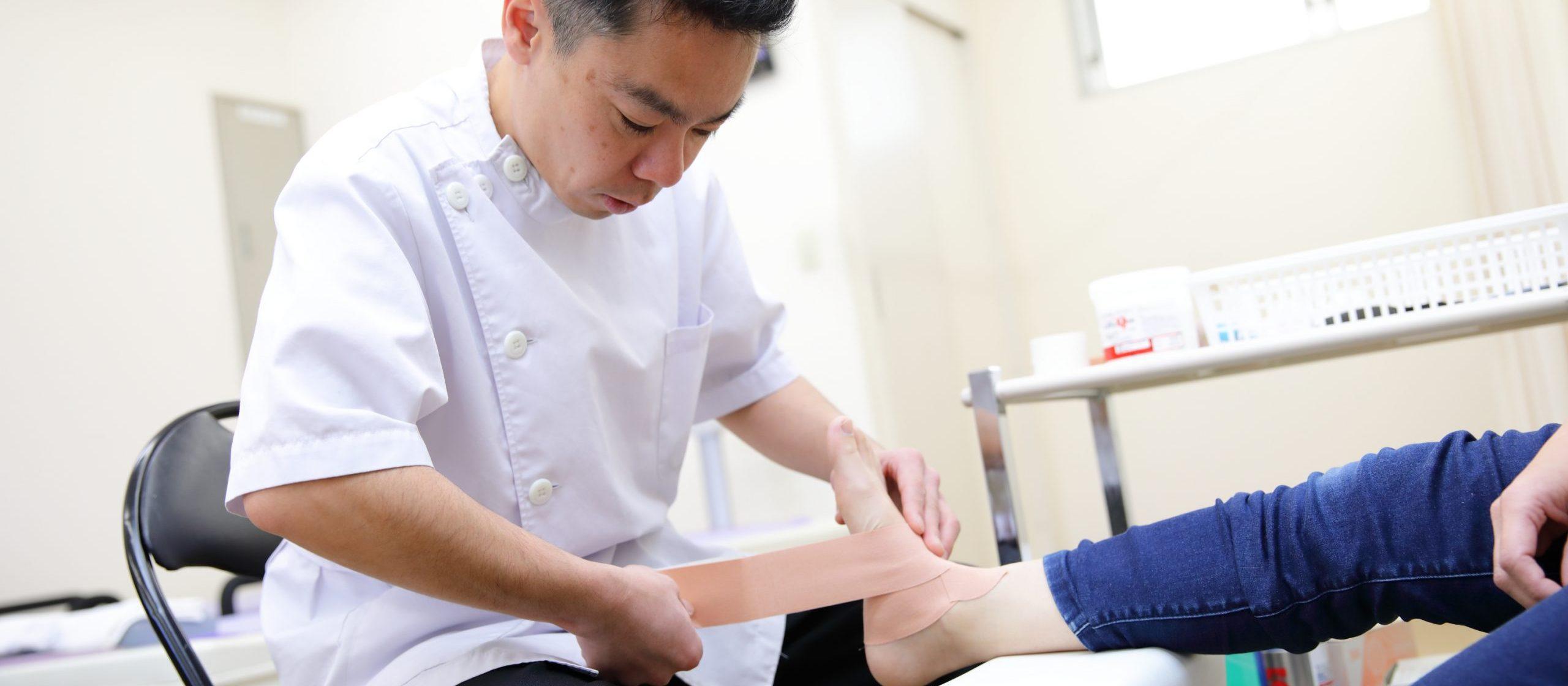 ケガの症状|整形外科と併用できる戸田市まつなが接骨院