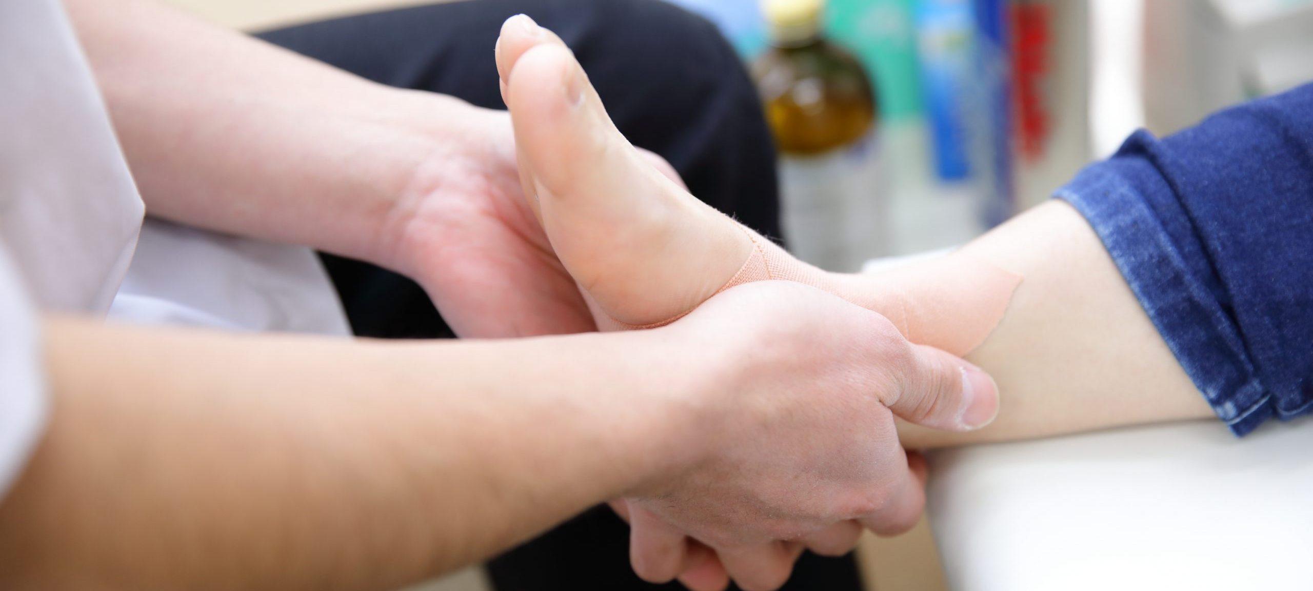 ケガの治療|戸田市まつなが接骨院