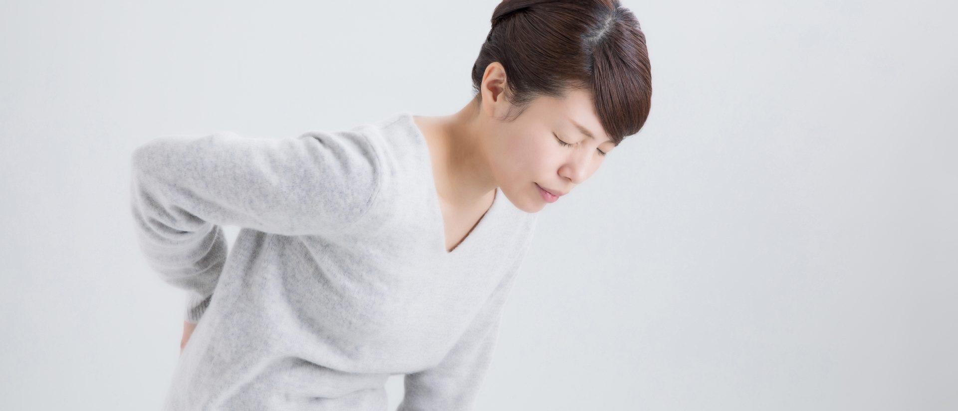 腰痛・ぎっくり腰|戸田市まつなが接骨院